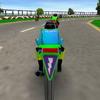 Carrera motociclista súper rápida